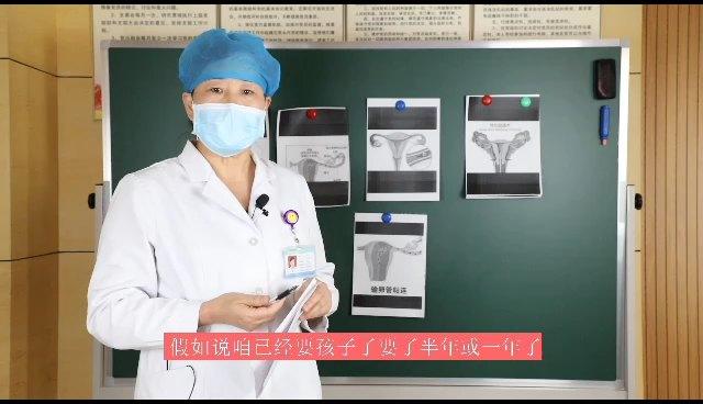 输卵管通而不畅需不需要治疗?