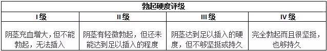 微信图片_20171103234204.jpg
