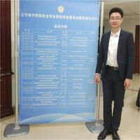 遼寧中醫藥大學附屬醫院邰東旭運動損傷專家團隊_好大夫在線