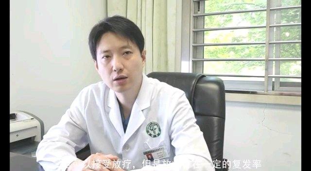 脑膜瘤放疗、化疗效果如何:放疗的优缺点