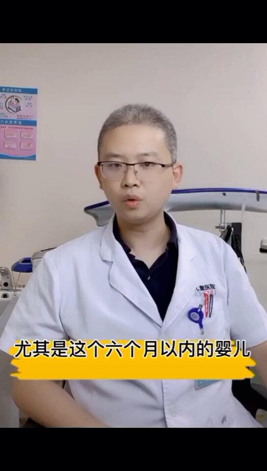 红胎记和婴儿血管瘤,这两者治疗究竟有什么区别?