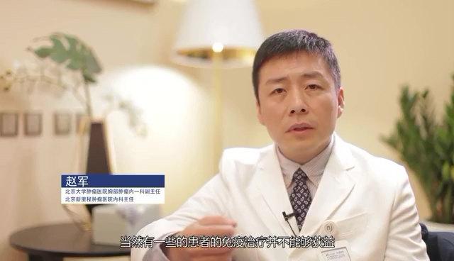 """免疫治疗是""""万能""""的吗?到底免疫治疗适合什么瘤肿?"""