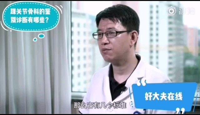 踝关节骨折的鉴别诊断?