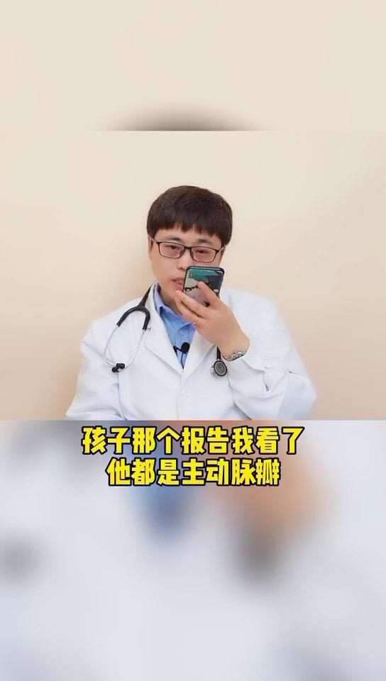 心脏超声提示二尖瓣,主动脉瓣少量返流,问题严重吗?