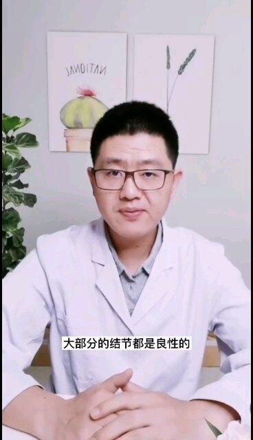 有了甲状腺结节,就不能吃碘盐和海鲜吗?如果查出甲状腺结节后,一般还需要抽血查甲状腺功能