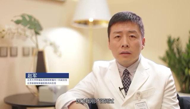 健康人群做胸部CT有必要吗?