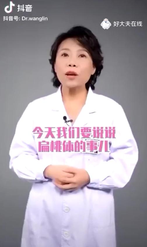 扁桃体炎的预防