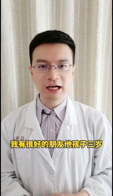 别把肺炎当感冒,如何鉴别得了肺炎