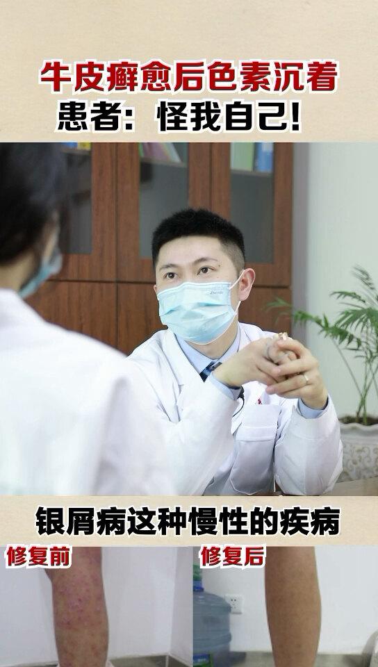 慢性皮肤病如银屑病、湿疹、神经性皮炎一定要有信心和耐心。