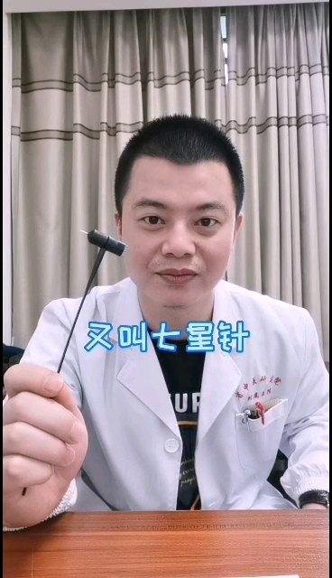 斑秃的梅花针治疗